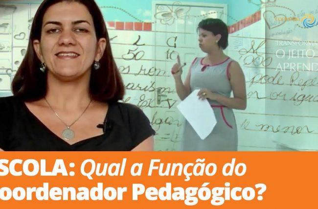 Qual a Função do Coordenador Pedagógico?